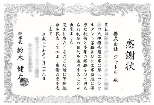20150328_01_mozaic