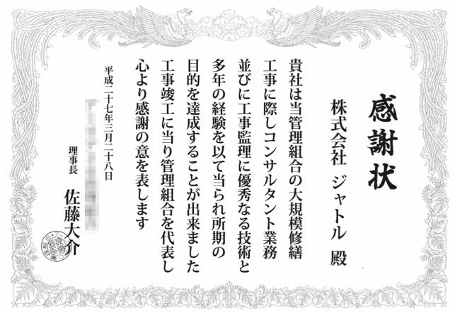 20150328_02_mozaic